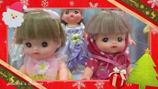 メルちゃん クリスマスおもちゃ見本市