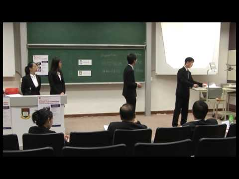 2012 HSBC/McKinsey Business Case Competition - Final Round - The University of Hong Kong