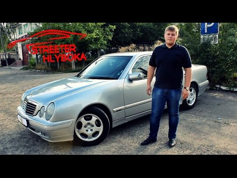 Тест Драйв Mercedes E270CDI W210 by STREETER.UA Hlyboka