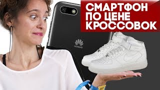видео Отзыв о Huawei Y II (~$85)