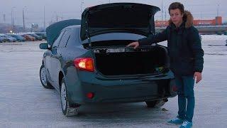 Тест-драйвToyota Corolla 2009 1.6 МКПП [PVS][FullHD]