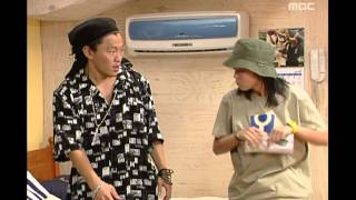 New Nonstop, 261회, EP261, #02
