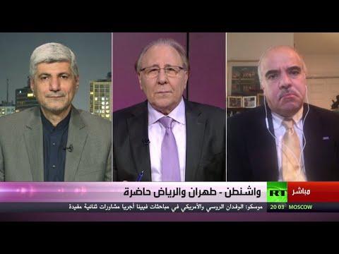 ماذا يقول مرشح الرئاسة الإيرانية عن العلاقات مع السعودية؟  - نشر قبل 2 ساعة