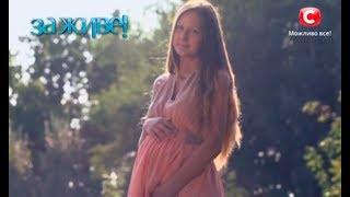 Непорочное зачатие: (не)реальные случаи в Украине | За живе
