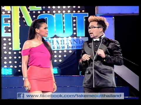 take me out thailand 30 54 1 4 youtube. Black Bedroom Furniture Sets. Home Design Ideas