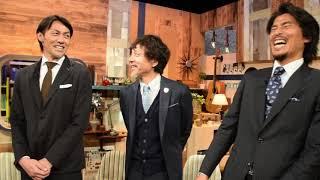 FOOT✕BRAIN 放送400回記念!勝村政信、楢崎正剛、中澤佑二インタビュー