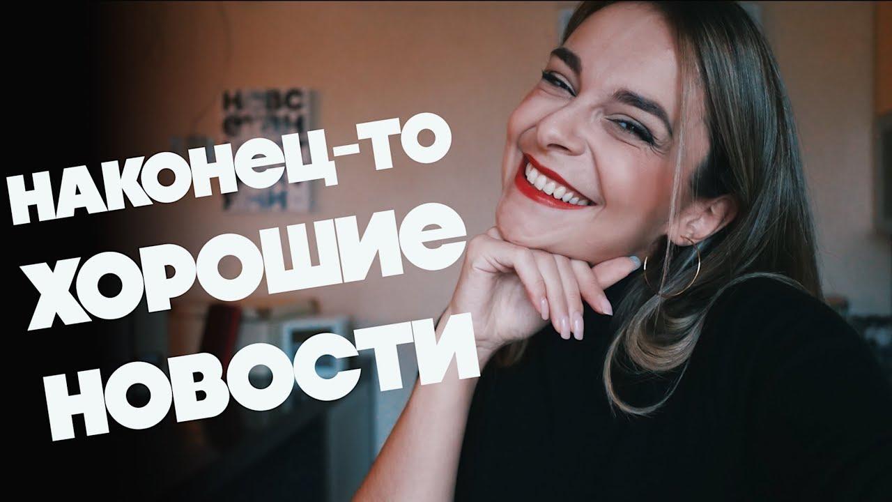 Новый гимн России, РАЗБОР КЛИПА СБПЧ - Часы (с Гудковым), Антон Птушкин и Илон Маск.