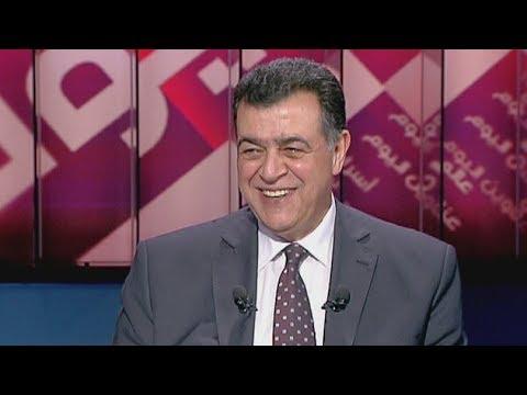 Beirut Al Yawm - 03/03/2018 -  النائب جوزيف معلوف