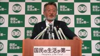 【2012年10月1日・党本部】東祥三幹事長 定例記者会見