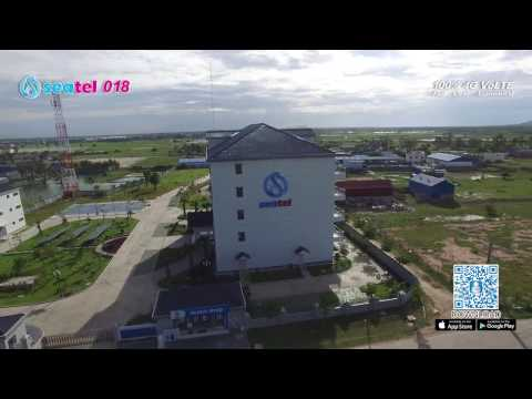Aerial video of Cambodia CDC(Cloud Data Center)