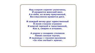 Скачать Александр Блок Незнакомка