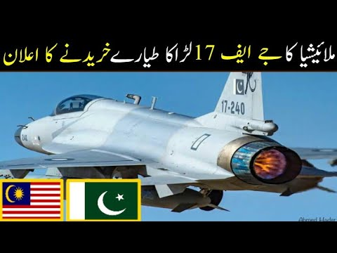 Malaysia Will Buy JF-17 Thunder From Pakistan