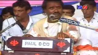 Aeri Mein To Prem Diwani [Ramdas Gondaliya]