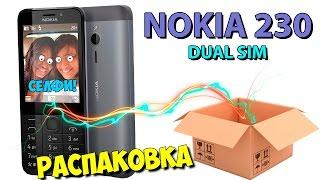 Распаковка | Unboxing | Mobile Phone Microsoft Nokia 230 Dual Sim Мобильный телефон(, 2016-01-15T04:40:28.000Z)