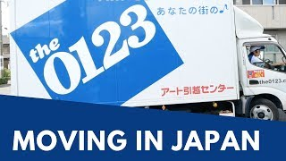 Moving in Japan - What it's like to move within Japan
