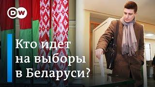 Кто и как баллотируется в Беларуси на пост президента