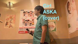 Download Girl  ASKA  (cover)