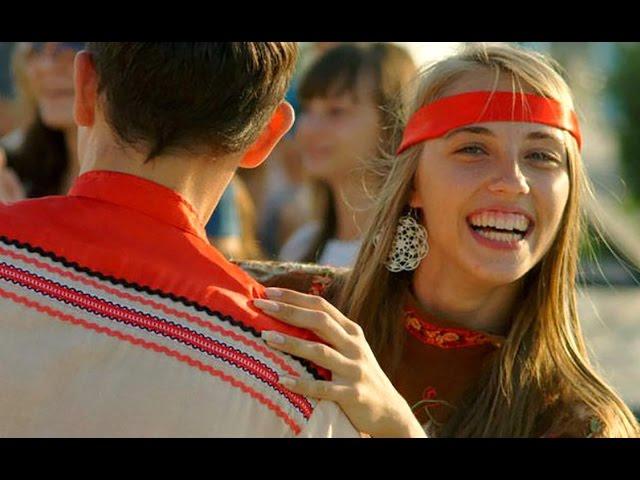 Знакомства по русски - Русские вечерки - поиск половинки. Фестиваль Восхождение... вечерело