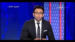 هاتفيا.. شيرين شمس المدير التنفيذى للنادى الاهلى يوضح أهمية البطاقة الذكية لجمهور الاهلى - الحريف