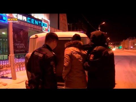 интим знакомства якутск