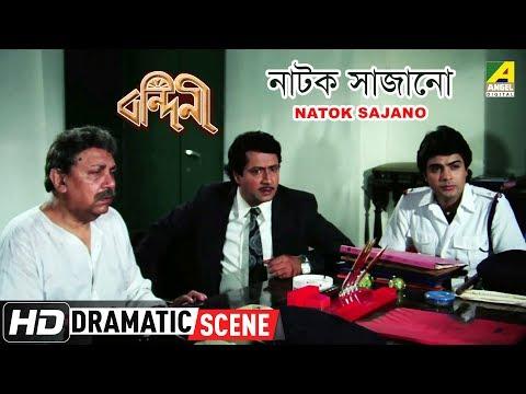 natok-sajano-|-dramatic-scene-|-ranjit-mallick-|-prosenjit-chatterjee