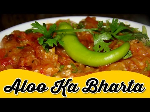 how to make aloo ka bharta in hindi