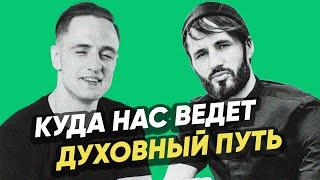 Сергей Финько – Духовное Развитие, Свобода от Матрицы, Коды Иных