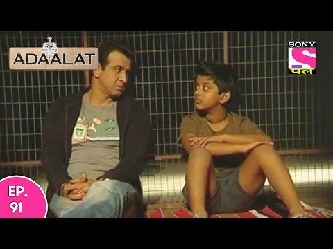 Adaalat - अदालत - Masoom Mujhrim Part - 02 - Episode 91 - 23rd December, 2016 thumbnail