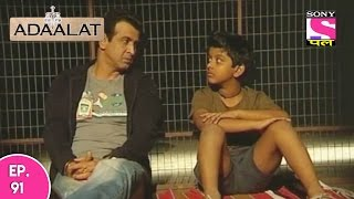 Adaalat - अदालत - Masoom Mujhrim Part - 02 - Episode 91 - 23rd December, 2016