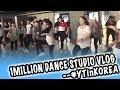 [VLOG] 1MILLION DANCE STUDIO -- #YTinKOREA 2017
