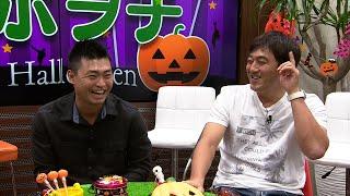 2015年10月26日の生放送「スポヲチ」から。「石井一久の話せるスポーツ...