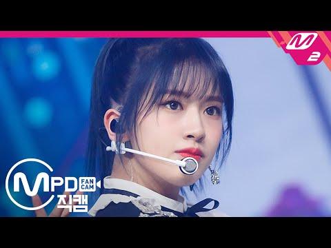 [MPD직캠] 아이즈원 안유진 직캠 4K 'FIESTA' (IZ*ONE Ahn Yujin FanCam) | @MCOUNTDOWN_2020.2.20