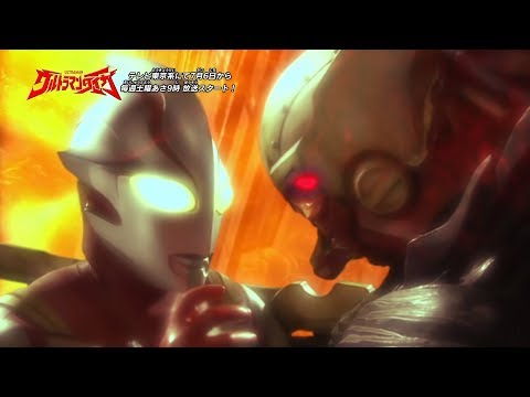 Ultraman Taiga - Episode 0【Ultraman Mebius Gaiden: Ghost Rebirth HD】[Eng Subtitles]