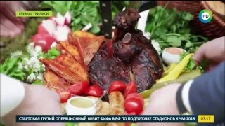 Мир грузинской кулинарии: как готовятся самые вкусные блюда национальной кухни.