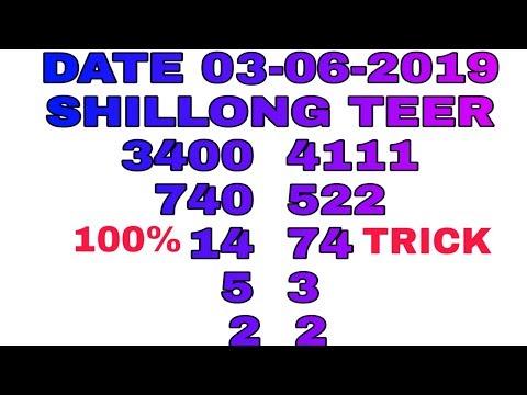 Shillong Teer 01-06-2019 | Teer Calculation 01-06-2019| Teer Result