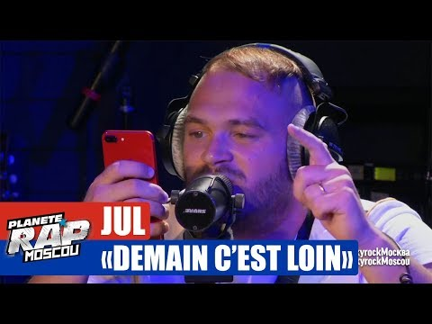 Jul - Freestyle inédit