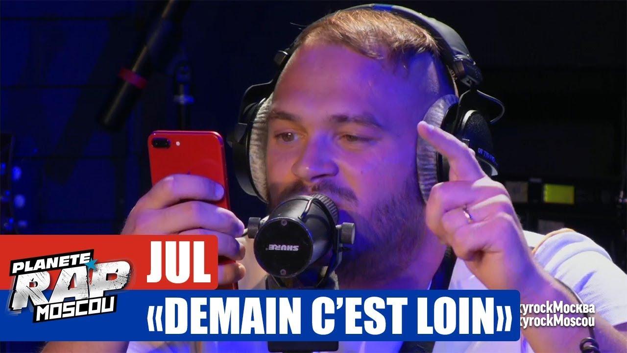 """Jul - Freestyle inédit """"Demain c'est loin"""" Remix [Part 8] #PlanèteRap"""