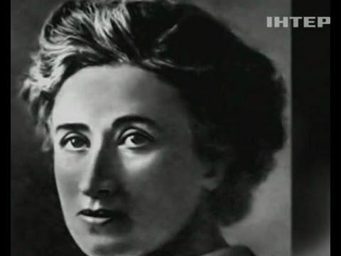 Романтичная Революционерка Клара Цеткин - Ранок - Інтер