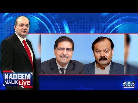 Nadeem Malik Live | SAMAA TV | 19 April 2018