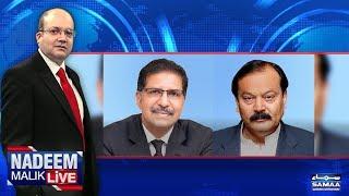 PPP Ki Bari Wicket Gir Gayi | Nadeem Malik Live | SAMAA TV | 19 April 2018