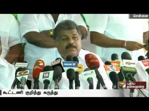 Decision yet to be taken  regarding TMC alliance: says GK Vasan