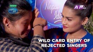 Nepal Idol | Kiran Thapa Magar, Wild Card Entry Appeal | Butwal Audition