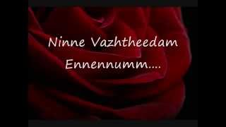 Ninne Vazhtheedam ennennum -  Devotional song with lyrics
