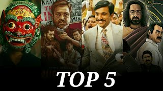 Top 5 Web Series BGM Ringtones | Ft. Mirzapur, Sacred Games, Asur, Scam 1992 | #webseriesbgms #top5