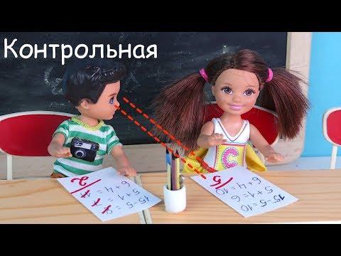 Мультфильм про оценки в школе