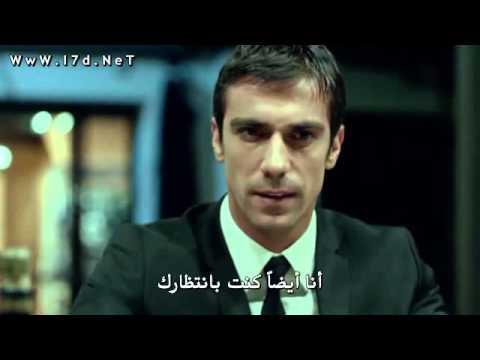 Download Merhamet 11 blm Narin & Firat نارين وفرات الرحمة