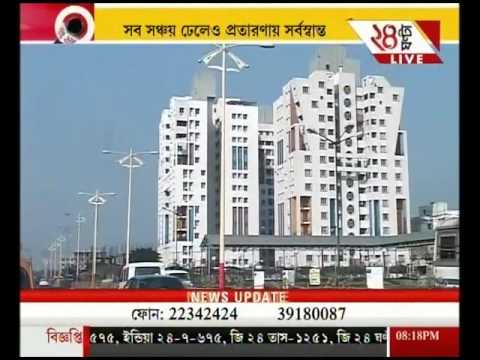 Aamar 24: Live discussion on  WB govt. to target Promoters lobby (Part-2)