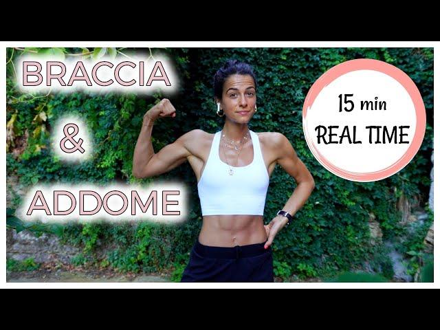 15 min UPPER BODY & ADDOME WORKOUT - No Equipment, corpo libero | Silvia Fascians