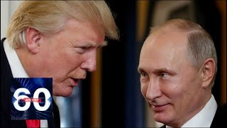 Трамп поздравил Путина с победой на выборах. 60 минут