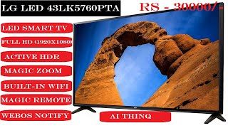 """LG 43"""" Inch Full HD LED Smart TV 43LK5760PTA Unboxing And Review [Hindi]"""